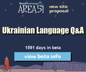 Stack Exchange Q&A site proposal: Ukrainian Language